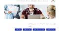 خرید ممبرهای ایرانی و فعال از بهترین سایت خرید ممبر تلگرام